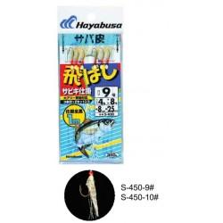 Hayabusa Sabiki S450