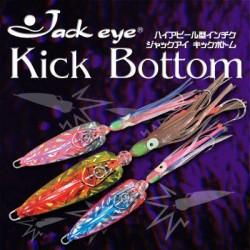 Hayabusa Jack Eye Kick Bottom