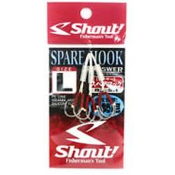 Shout Spare Hook