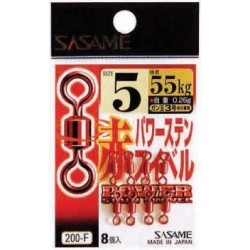 Sasame Rolling Swivel-Red