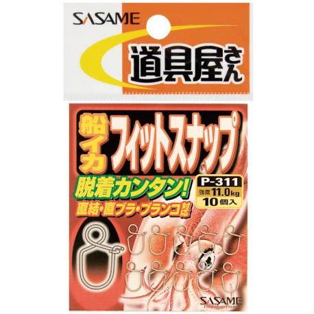 Sasame Calamari Snap A