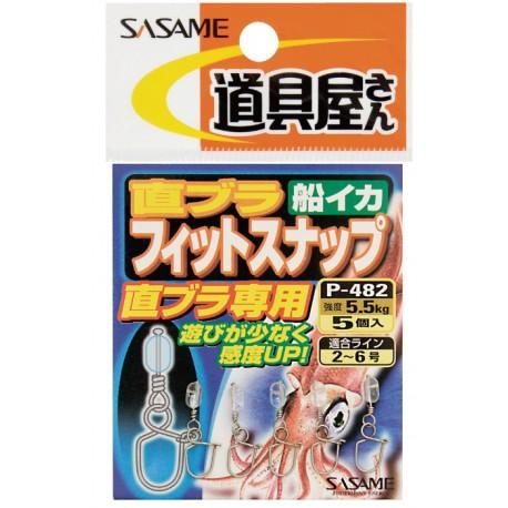 Sasame Calamari Snap B