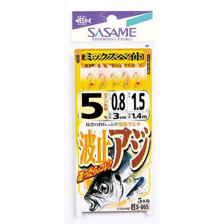 Sasame Sabiki S-865