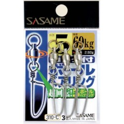 Sasame Ball Bearing Snap