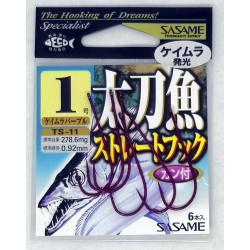 Sasame Fishing Hook TS 11 Long