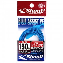 Shout Blue Assist PE